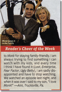 TV Guide July 2