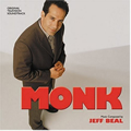 Monk Soundtrack